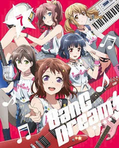BanG Dream!〔バンドリ!〕Vol.7