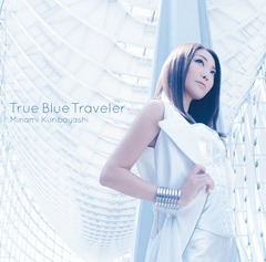 True Blue Traveler【初回盤限定】